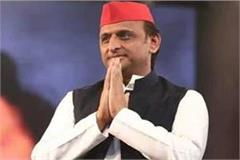 akhilesh says crime graph is increasing in bjp rule