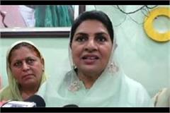 naina chautala said old age pension will be rs 5100 in 5 years
