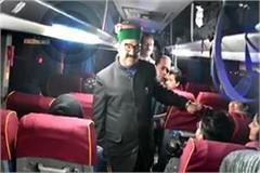 mandi govind singh thakur volvo bus inspection