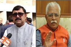 cm khattar termed mla kundu s allegations as factless