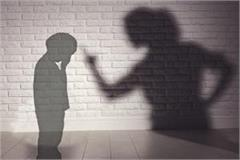 children comm stu not call asses fools laggards infidel teachers harassment