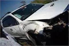 car accident of two ministers and former mp
