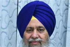 longowal condemned the attack on sikhs in america