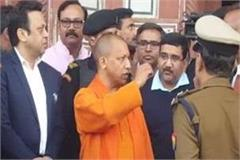 cm yogi arrives in agra reviews the security preparations of donald trump