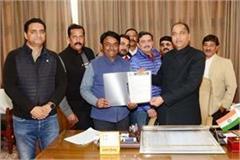 hpca officials met from cm jairam