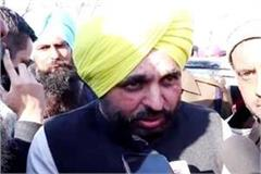 bhagwant mann speak on school van accident