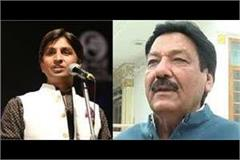 kumar vishwas tweeted on the absurd statement of ranjit chautala