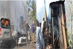 chamba car fire ash