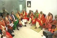 mahant nritya gopal das becomes chairman of ram mandir trust