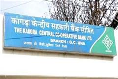 dispute in college branch of kccb