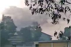 difficult to breathe in smoke coming out of industry