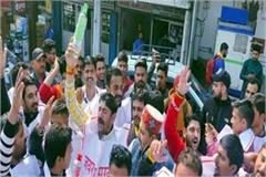youth congress protest in hamirpur