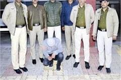 youth arrested with hashish