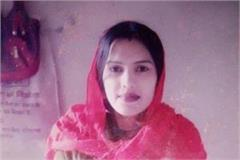 husband gave painful death to wife in charkhi dadri