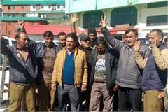 indian transport workers union protest in shimla