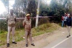 deadbody of boy found roadside