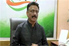 congress appointed 6 block president