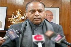 shimla chief minister himachal liquor bottle bar code