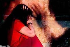 gang rape of daughter of home guard