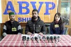 abvp target on jairam government