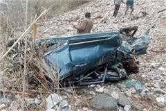 car accident in rampur
