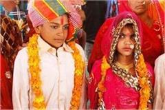 shilai child line child marriage stop
