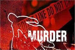 murder of person in shimla