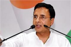surjewala said children s education suffered due to sluggish moves of bjp jjp