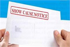 show cause notice will be issued to teacher and lab assistant