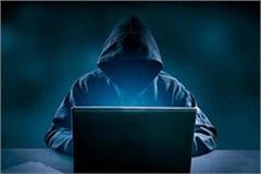 fraud gang keep strict eye on facebook