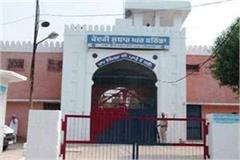 central jail bathinda prisoner fight