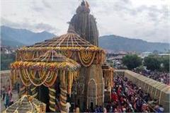 shivaratri festival begins with procession in baijnath