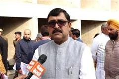 kundu said issue of release of people closed during jat reservation is mine