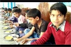 after construction works in school scam in mid day meal