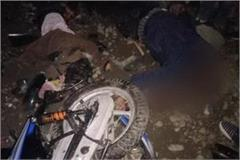 big accident in ludhiana 4 people died