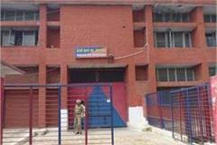 session judge dc and police officers checked central jail gurdaspur
