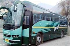 hrtc did not pay 95 thousand company captured 1 5 million volvo bus
