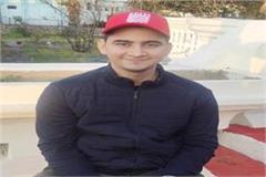 baijnath alia bhatt meet dream rishabh