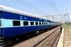 train will now run from daulatpur chowk to jaipur