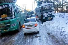 mandi bilaspur shimla route remained closed for 18 hours due to snowfall