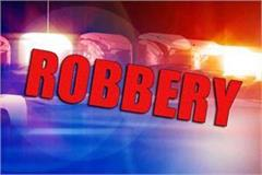 5 masked men robbed 20 lakhs from shellar owner at gunpoint