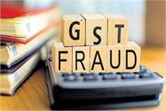 21 pharma companies did big gst fraud