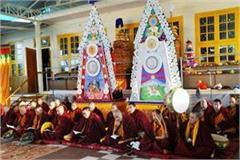 dharamshala mcleodganj special puja