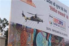 turkish helicopter shown on make in india posters at defense expo