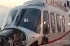 security break at rajabhoj airport in bhopal