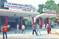 relief news for cancer victims pgi will treat tumor in rohtak