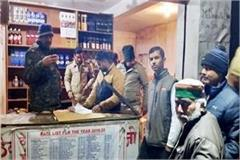 shotfire to salesman on liquor shop