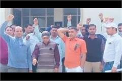 protest against iti instructer recruitment in haryana