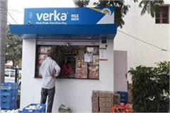 corona verca released numbers for door to door supply of milk