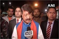 bjp mla reaches delhi